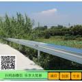 揭陽公路防護欄 湛江高速防撞欄現貨 汕頭機動車分隔欄圖片