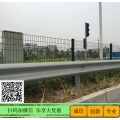 梅州高速護欄圖片 汕尾波形護欄廠家 中山公路圍欄網