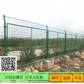 專業生產邊框護欄網 監獄圍墻隔離網 碼頭帶刺鐵絲網現貨