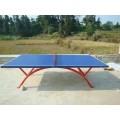 广西南宁SMC室外乒乓球台娱乐运动乒乓球台