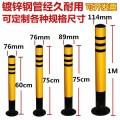 定制警示柱廠家、道路防撞固定柱、反光立柱、防護樁、帶環