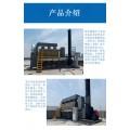 专业生产加工废气处理设备rco催化燃烧设备锐驰?#25163;?#36896;