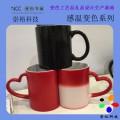广州崇誉变色品牌厂家直销45度红色温变粉 微胶囊感温粉