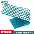 深圳水洗电动牙刷IPX7级防水功能薄膜