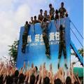 北京素質拓展訓練