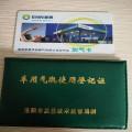 北京B40汽車改裝天然氣案例