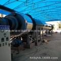 低溫污泥干化設備價格