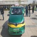 樂山新能源出租車購買