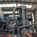 熟料水泥粉磨生產線主機設備HCQ新型雷蒙磨
