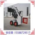 830型滑移式裝載機多功能工程車小鏟車一機多用
