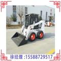 870型滑移式裝載機多功能工程車小鏟車一機多用