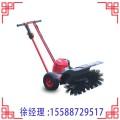 手提式汽油梳草機人造草坪保養清掃機