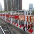 基坑护栏 建筑基坑护栏 建筑工地围栏 临边警示基坑护栏