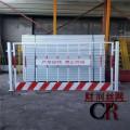 建筑基坑防护栏 建筑施工安全网 临边安全防护栏