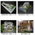 广州住宅模型