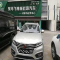深圳市聚馬飛騰新能源汽車