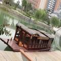 賓館木船報價
