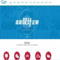 桂阳县网站建设公司