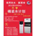 天津濱生源BSYRO800K商用凈水機大流量反滲透凈水設備