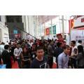 郑州2020智能淋浴房展览会 权威发布