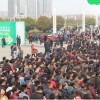 郑州2020连接管件展览会 权威发布