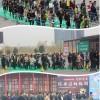 郑州2020洗碗机展览会 权威发布
