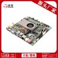 6代工控主板 4K高清M.2 DDR4 32G一體機電腦主板