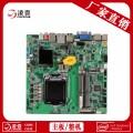 H110工業主板 LGA1151 4K x86電腦主板 廠商
