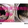 张家港金港镇雨水管道疏通13814829087