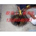 常熟董浜镇清洗油污管道疏通公司13584846993