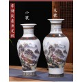 景德鎮新中式花瓶,大小號粉彩山水花瓶魚尾瓶