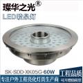 新款超強防水大功率60W噴泉燈RGB水底燈