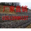 格賓石籠廠  格賓石籠廠家   黑龍江格賓石籠生產廠家