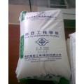 PA66 6210G3(15%玻纤增强)惠州南亚
