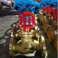 JY41W-30T氧氣銅截止閥