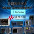是德N9914A N9914B手持式頻譜分析儀系列現貨