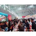 2020消防展览会|国际火灾报警设备展会|郑州国际消防展览会