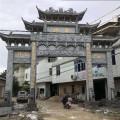 山西省太原市全石頭牌樓建造價格