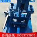 鋼管電動液壓絞口機 樓梯扶手沖弧機 電動液壓坡口機廠家