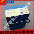 壓力自控鍋爐打壓泵 智能壓力自控電動試壓泵