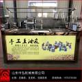 腐竹豆油皮加工机械设备多盒外观定制