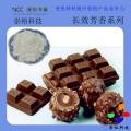 长沙崇裕NCC微胶囊巧克力香味粉加工生产价格实惠