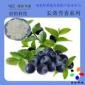 永州崇裕NCC微胶囊蓝莓味长效香味粉加工生产优质服务