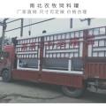 智能化散装饲料运输罐_30吨散装饲料运输罐厂家