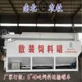 海量散装饲料运输罐_35吨散装饲料运输罐制造商