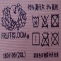 热转印无感标生产商