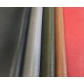 全鸿体育用品PU皮革厂家各地直销手感舒适皮革支持定制印花压纹