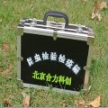 粮谷样品取样工具箱