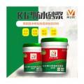美藝邦K12柔韌型防水涂料——防水涂料招商加盟!