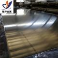 西南鋁6A02耐腐蝕鋁板